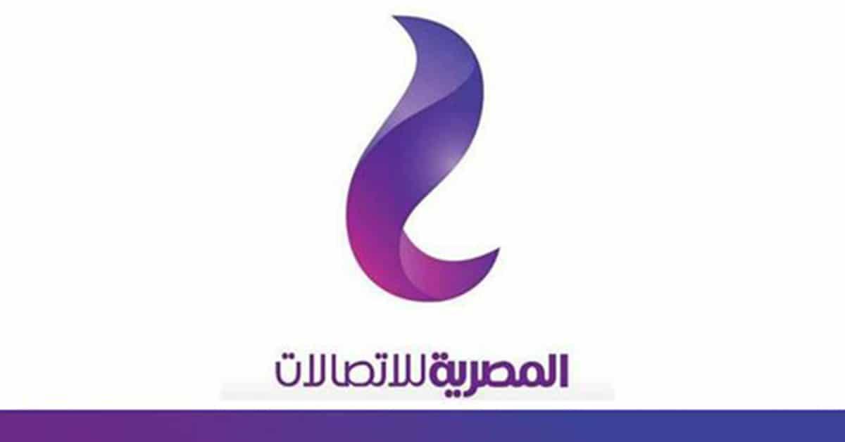 140 online - لمعرفة فاتورة أي تليفون أرضي لشركة المصرية للاتصالات