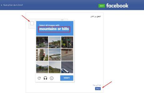 تصفح فيس بوك بدون حساب