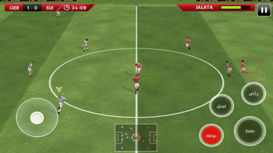 أجمل تطبيقات كرة القدم