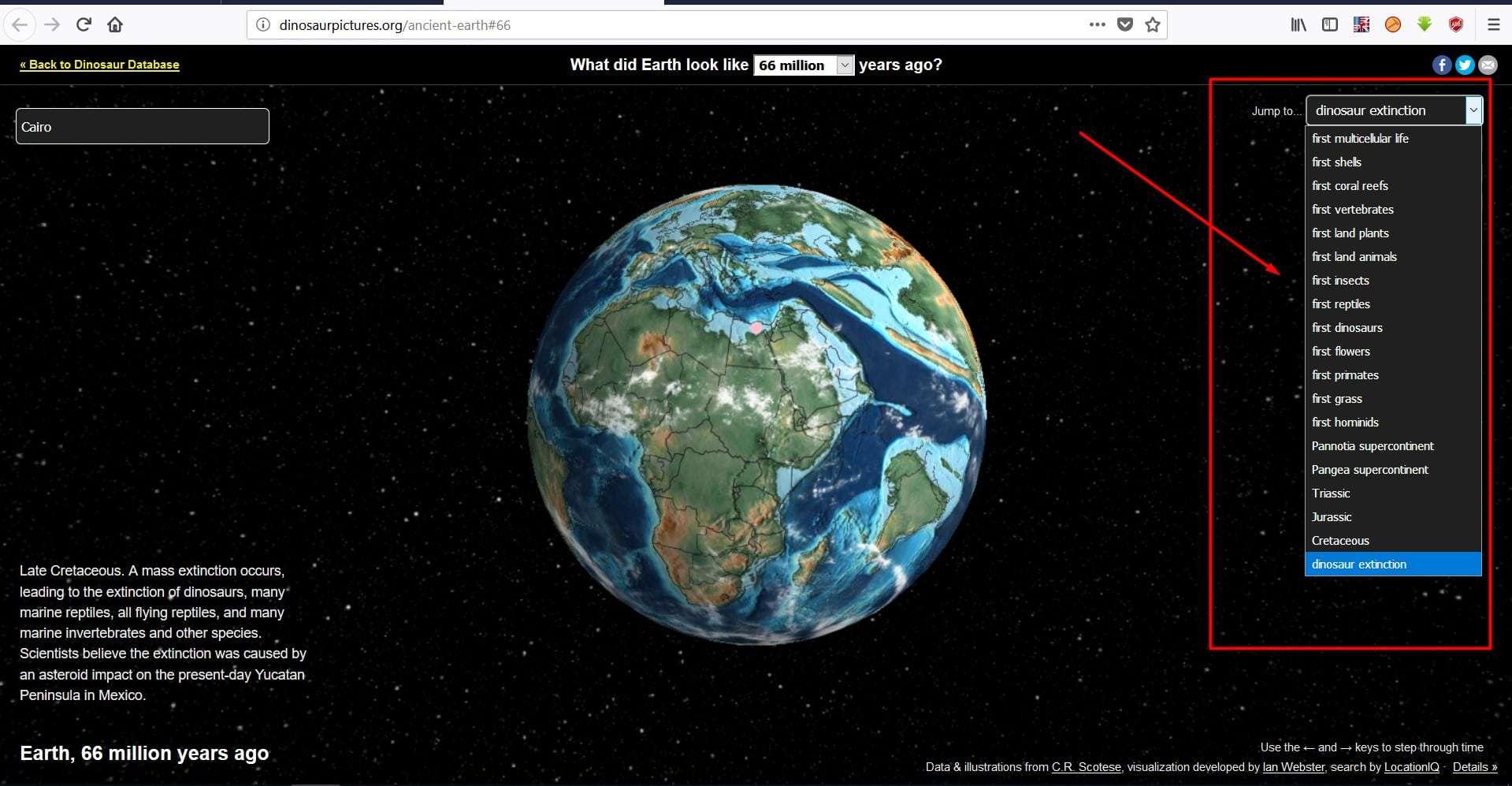 أين يقع منزلك قبل ملايين السنين؟