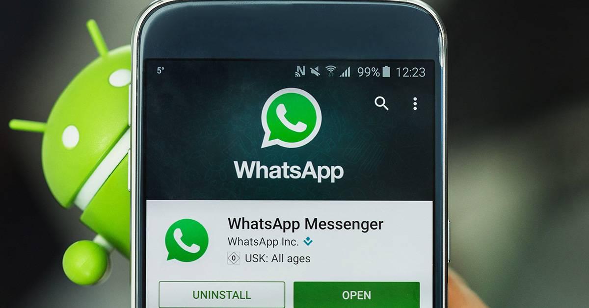 شرح إضافة Media visibility الجديدة في واتساب لمنع تحميل الصور علي هاتفك