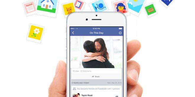 ميزة جديدة داخل موقع وتطبيق فيس بوك للتجول في ذكرياتك الخاصة