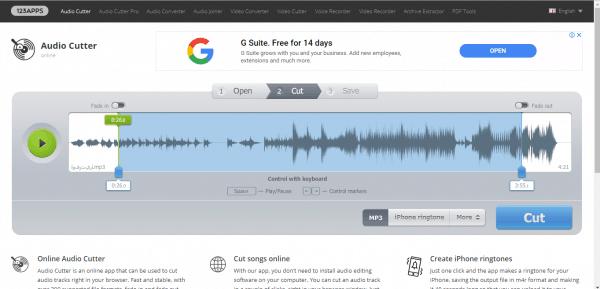 طريقة تعديل المقاطع الصوتية أون لاين