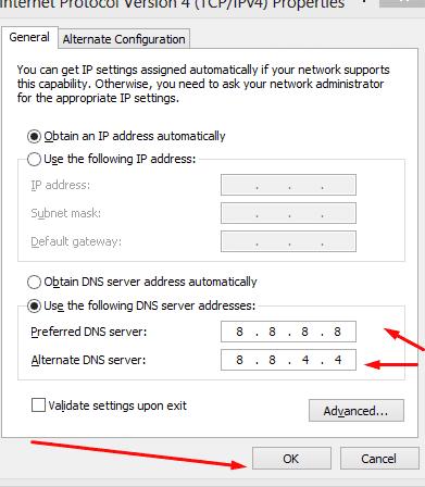 كيفية تسريع النت على الكمبيوتر ويندوز 7