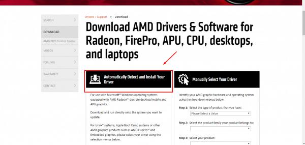 تعريف كارت الشاشة AMD للحاسوب