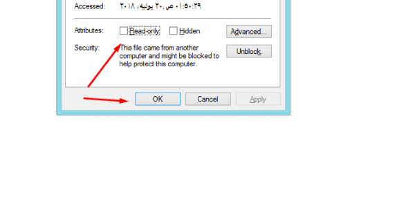 حل مشكله the disk is write protected