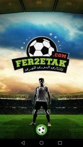 لعبة فانتازي الدوري المصري