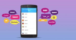 افضل تطبيقات تعلم لغات جديدة لهواتف الاندرويد والأيفون