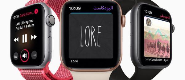Apple Watch Series 4 رقم 9