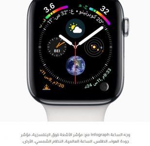 Apple Watch Series 4 رقم 2