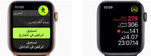 Apple Watch Series 4 رقم 8