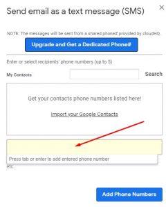 إضافة ارسال رسائل مجانية