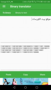تطبيق Binary Translator الرائع