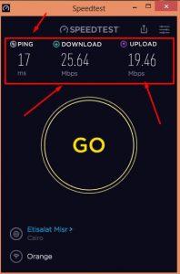 تنزيل برنامج لقياس سرعة النت للكمبيوتر