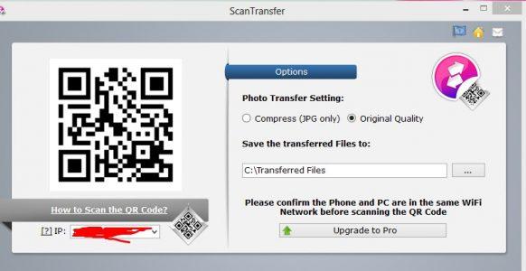 تنزيل برنامج ScanTransfer
