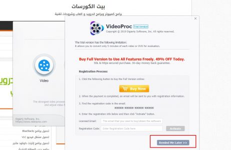 برنامج تحرير و تعديل الفيديوهات