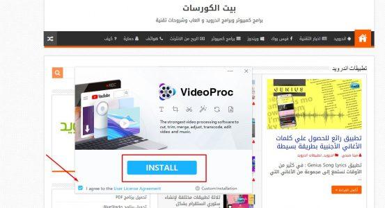 تحميل برنامج تعديل الفيديوهات