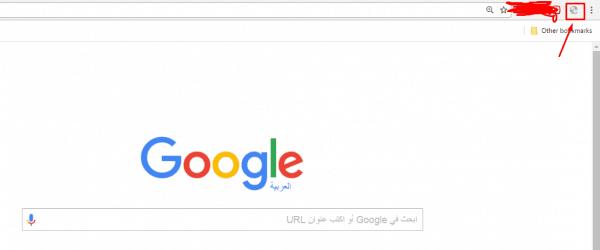 أحدث إضافات جوجل كروم