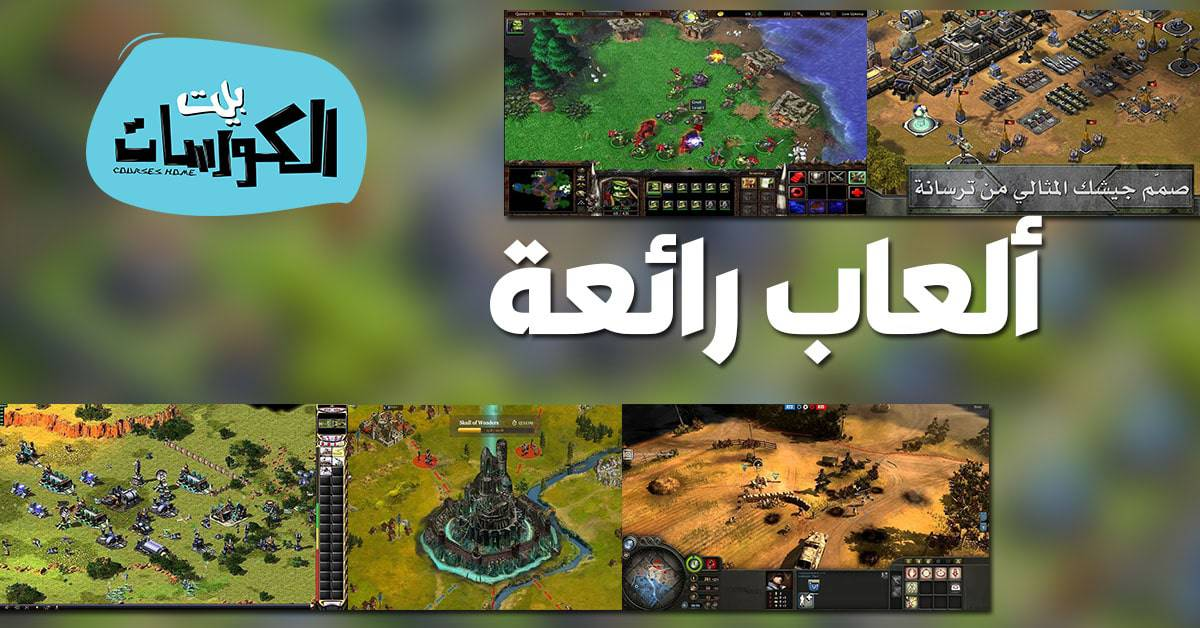 لعبة كنز المعلومات الاسلامية بدون تحميل