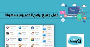 تحميل برنامج Baidu App Store