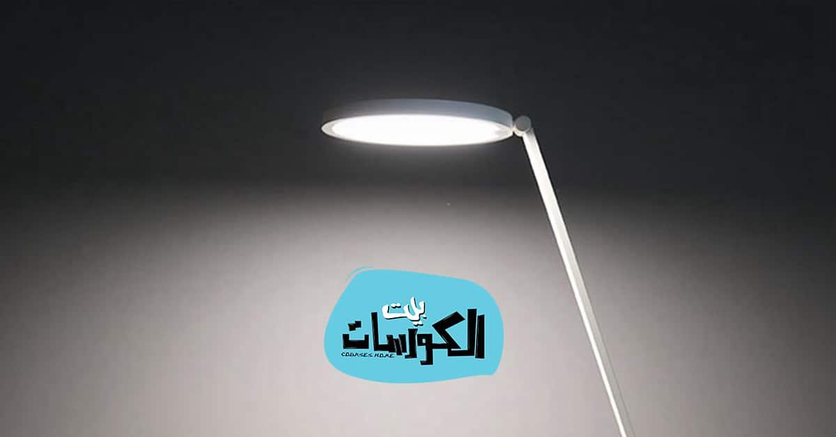 تحويل شاشة الهاتف لمصباح ضوئي