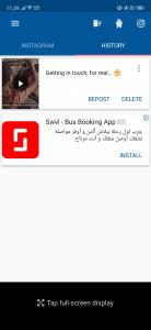 تطبيق تحميل فيديوهات