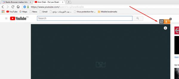 خاصية النوافذ المنبثقة في متصفح baidu browser