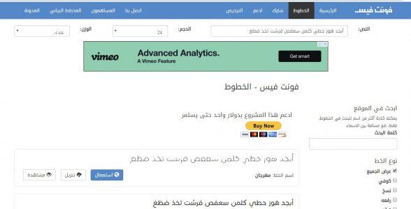 خطوط فوتوشوب عربي