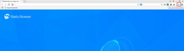 طريقة تحميل الفيديوهات في متصفح baidu browser