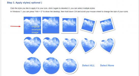 كيفية تحويل الصور إلي أيقونات