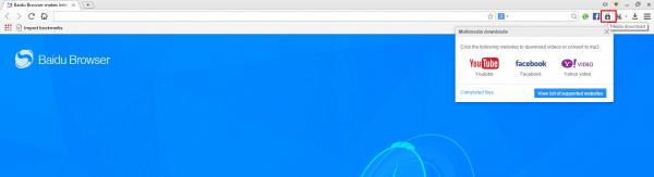 متصفح baidu browser سريع في تصفح الإنترنت