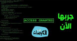 موقع hackertyper