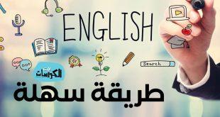 موقع رائع لتعلم اللغة الانجليزية بكل سهولة عن طريق الأفلام الأجنبية 1