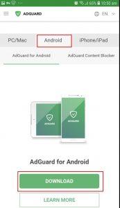 كيفية حماية التطبيقات من الاعلانات