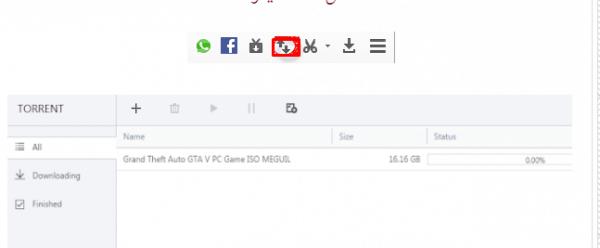 baidu browse متخصص في تحميل الملفات الكبيرة دون اللجوء إلي برامج