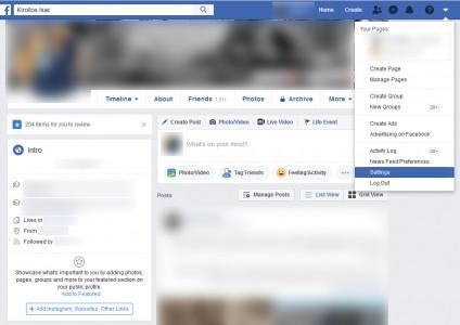 اخفاء تعليقاتي على الفيس بوك