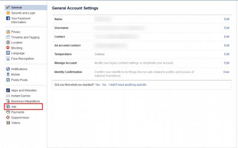 اخفاء لايكات الفيس بوك
