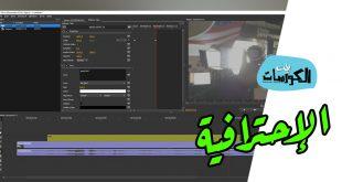 برنامج Olive Video Editor