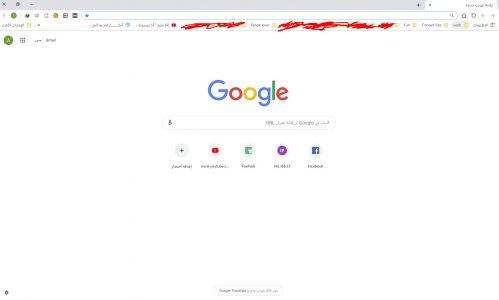 تحميل جوجل كروم عربى للكمبيوتر 2019 من الموقع الرسمي 1