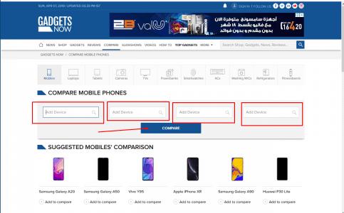 موقع مقارنة الأجهزة الالكترونية