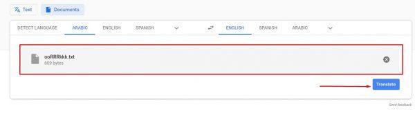 ترجمة جوجل للملفات