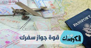 موقع henley passport index