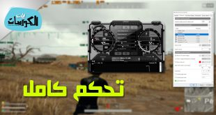 برنامج MSI Afterburner