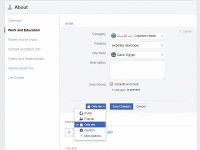 حجب مكان العمل من حساب فيس بوك