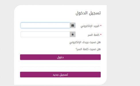 طريقة إنشاء حساب علي موقع we