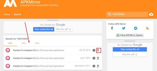 طريقة استعادة التطبيقات المحذوفة من جوجل بلاي