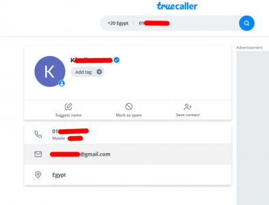 كشف المتصل بدون تطبيقات