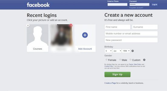 ميزة فيس بوك الجديدة