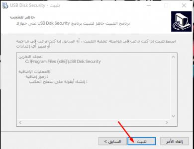 برنامج فحص USB