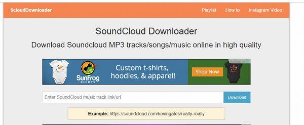 تحميل أغاني ساوند كلاود